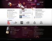 Сайт Студии 2010