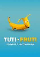 """Компания """"Тутифрути"""""""