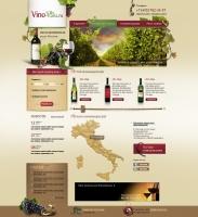 Проект об Итальянских винах