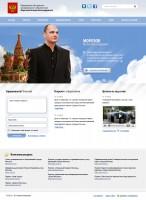 Сайт депутата Сокол - Морозов А.А.