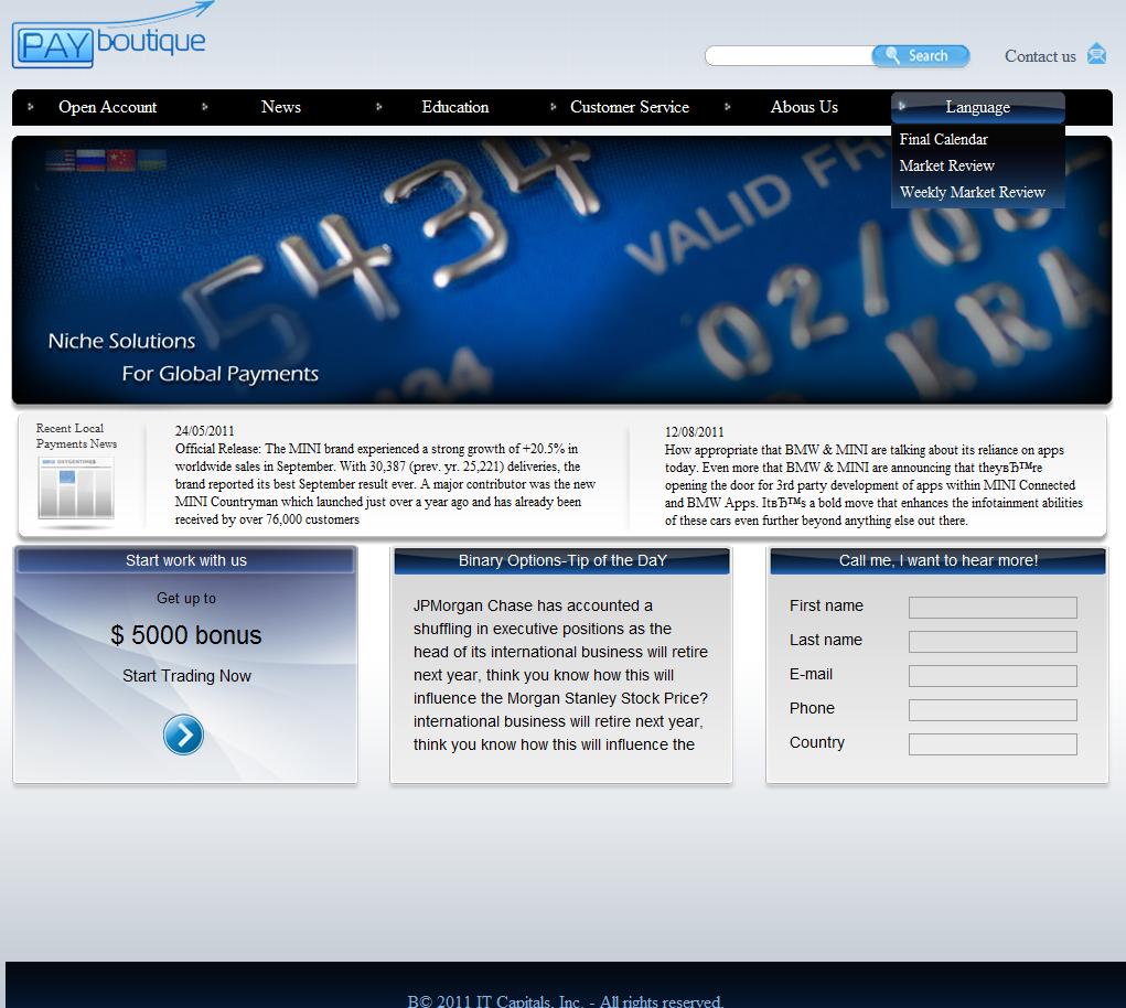 Сайт обменника