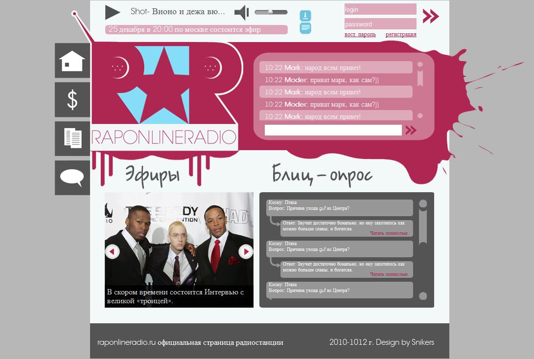 Rap Online Radio