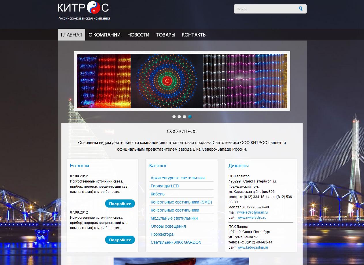 Дизайн, верстка и интеграция на CMS Drupal с полной настройкой