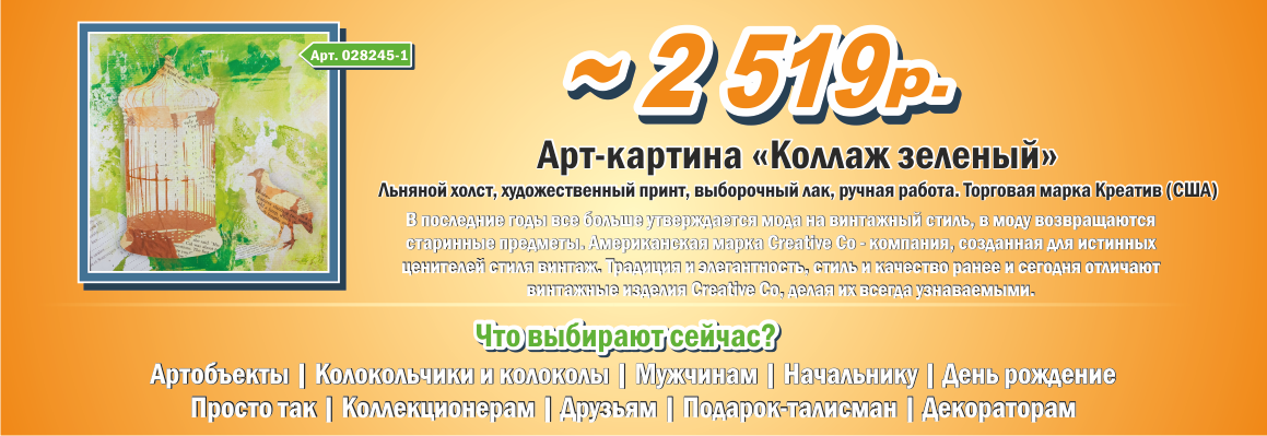 Дизайн баннера для главной страницы, только дизайн - не флеш фото f_14851f2628d2e37d.png