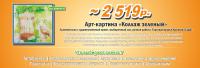 f_14851f2628d2e37d.png