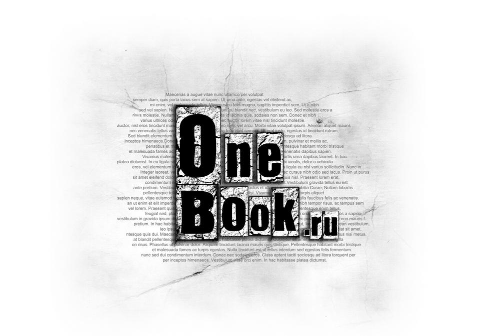 Логотип для цифровой книжной типографии. фото f_4cc1d8be2de1c.jpg