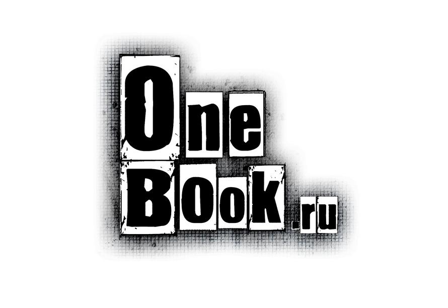Логотип для цифровой книжной типографии. фото f_4cc1d8f632d70.jpg