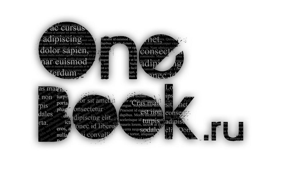 Логотип для цифровой книжной типографии. фото f_4cc1e938e8af4.jpg
