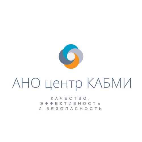 Редизайн логотипа АНО Центр КЭБМИ - BREVIS фото f_0325b1a600a78f9c.jpg