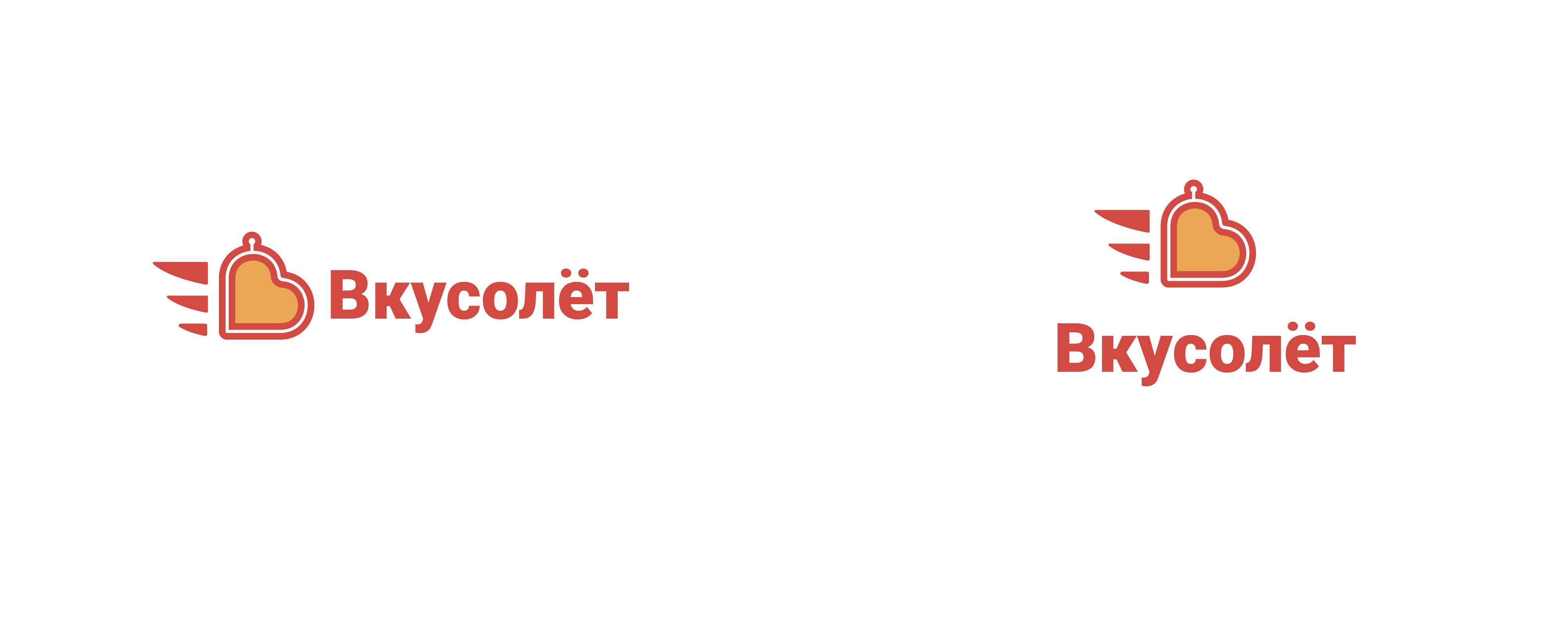 Логотип для доставки еды фото f_65159dbcfb8c6ab3.jpg