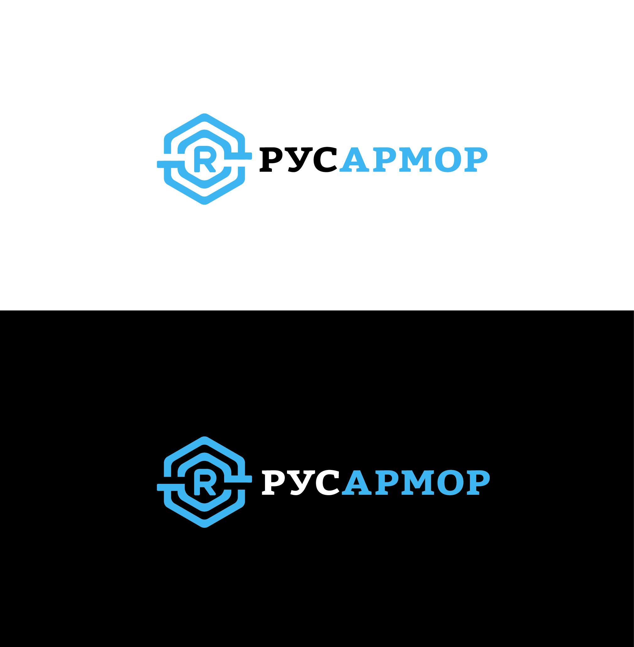 Разработка логотипа технологического стартапа РУСАРМОР фото f_9085a08de54917f1.jpg