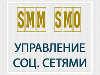 Управление социальными сетями компании (Вконтакте, Фейсбук, Инстаграм,...