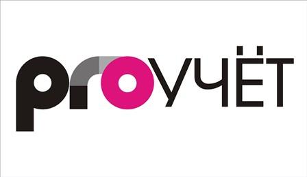 Разработка логотипа с фирменным знаком для Бухгалтерской ком фото f_0945f9d8ece9c7b4.jpg