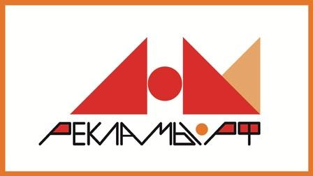 Дизайн логотипа рекламно-производственной компании фото f_3715ee11ad74a70d.jpg