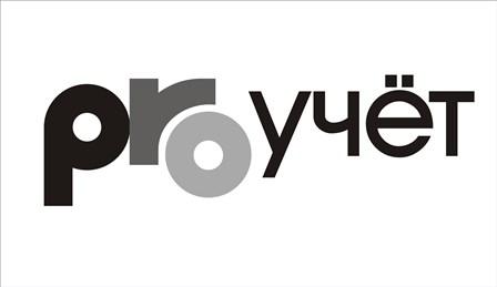 Разработка логотипа с фирменным знаком для Бухгалтерской ком фото f_4125f9d8ed33d80c.jpg