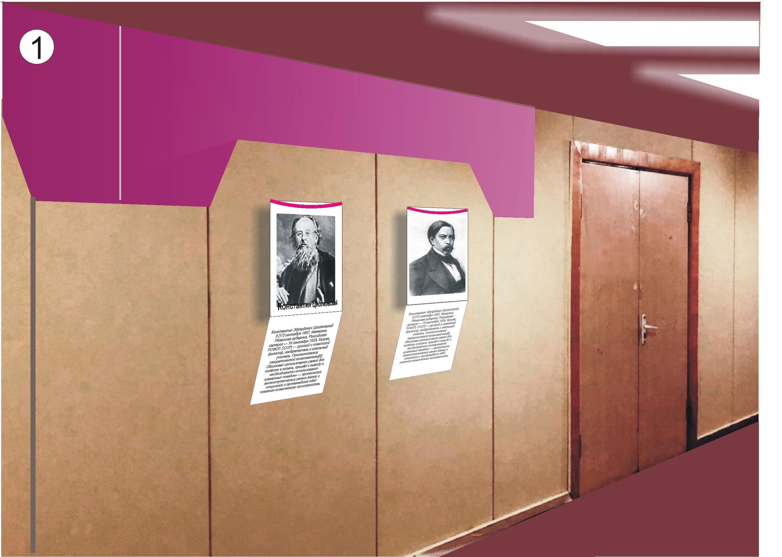 Предложить идею оформления портретов (с информацией) на стене фото f_4565e221cbccc11b.jpg