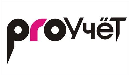 Разработка логотипа с фирменным знаком для Бухгалтерской ком фото f_4885f9d8ed99a9ab.jpg