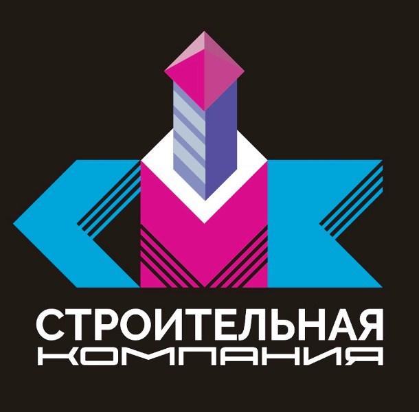 Разработка логотипа компании фото f_4945dd9927a4f4e9.jpg