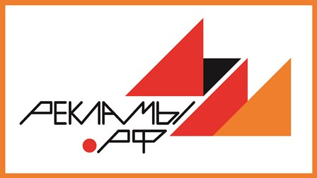Дизайн логотипа рекламно-производственной компании фото f_5035ee11ae781a05.jpg