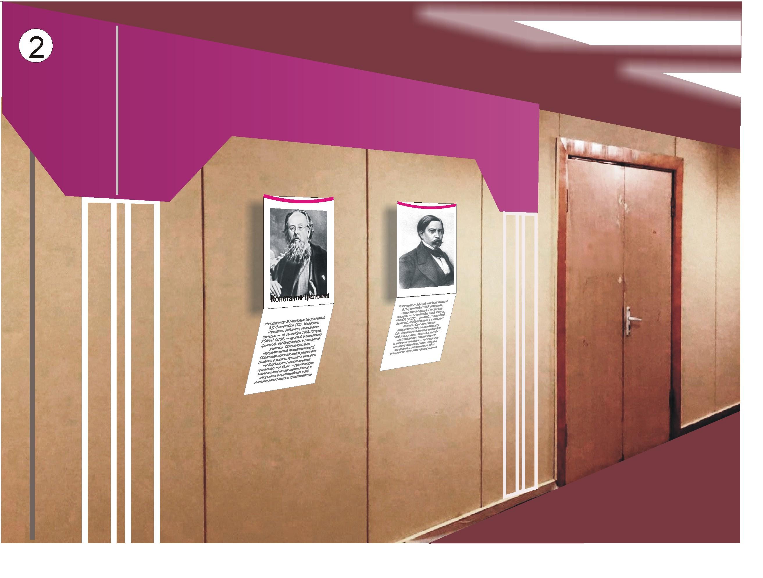 Предложить идею оформления портретов (с информацией) на стене фото f_5755e221cfcbb13f.jpg