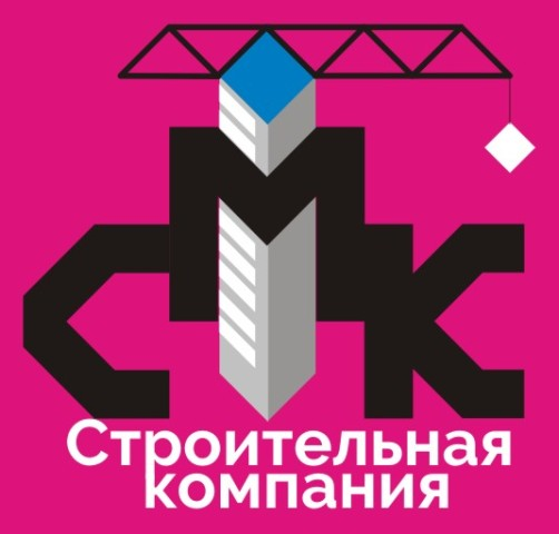 Разработка логотипа компании фото f_6315de4240409c92.jpg