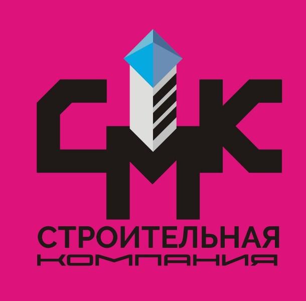Разработка логотипа компании фото f_6695dd99221d9cbe.jpg