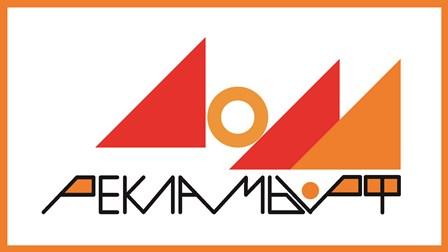 Дизайн логотипа рекламно-производственной компании фото f_8395ee11ae10a9a2.jpg