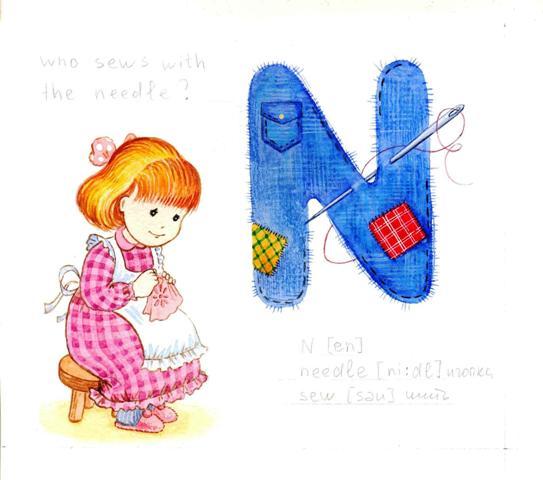 Для английской азбуки