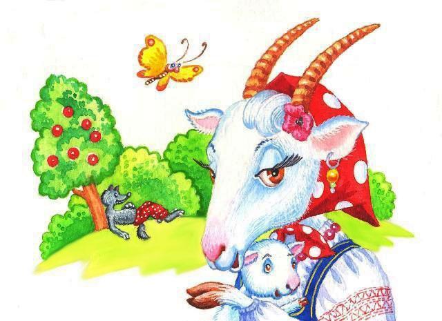 Коза и семеро козлят. Обложка аудиокниги