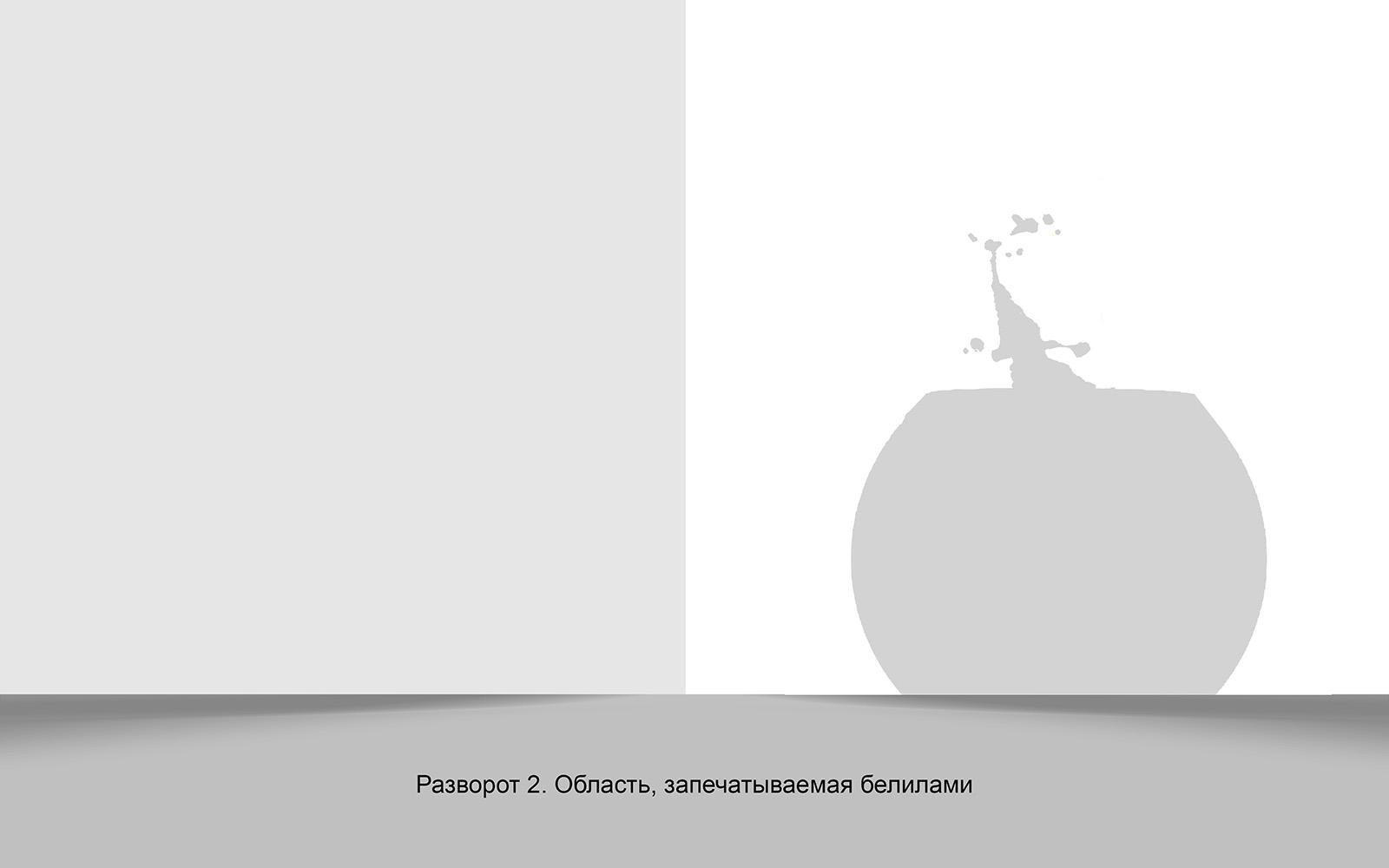 Дизайн рекламной брошюры возможностей типографии фото f_0885648d4bb4589e.jpg