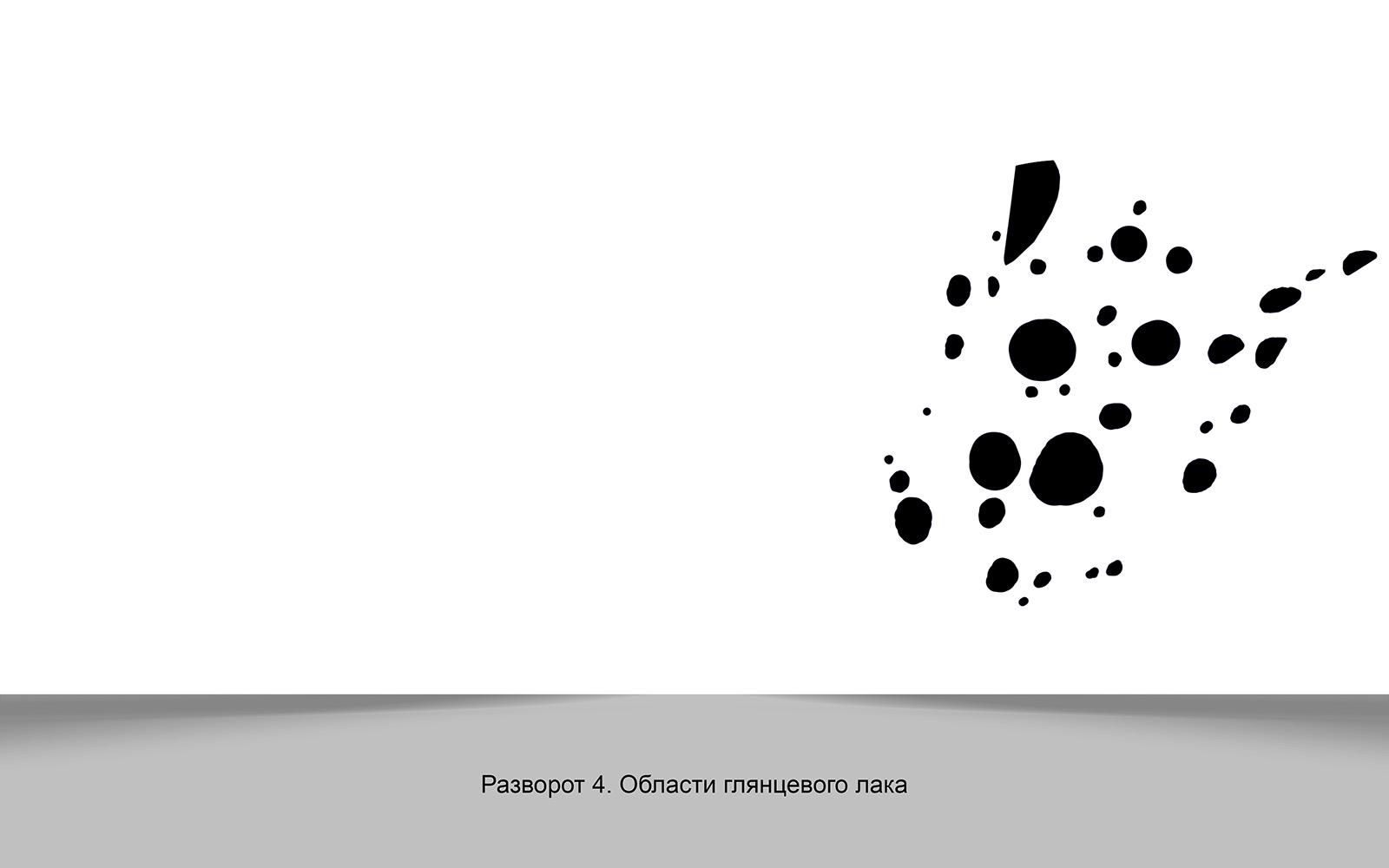Дизайн рекламной брошюры возможностей типографии фото f_1005648d4fa64daa.jpg