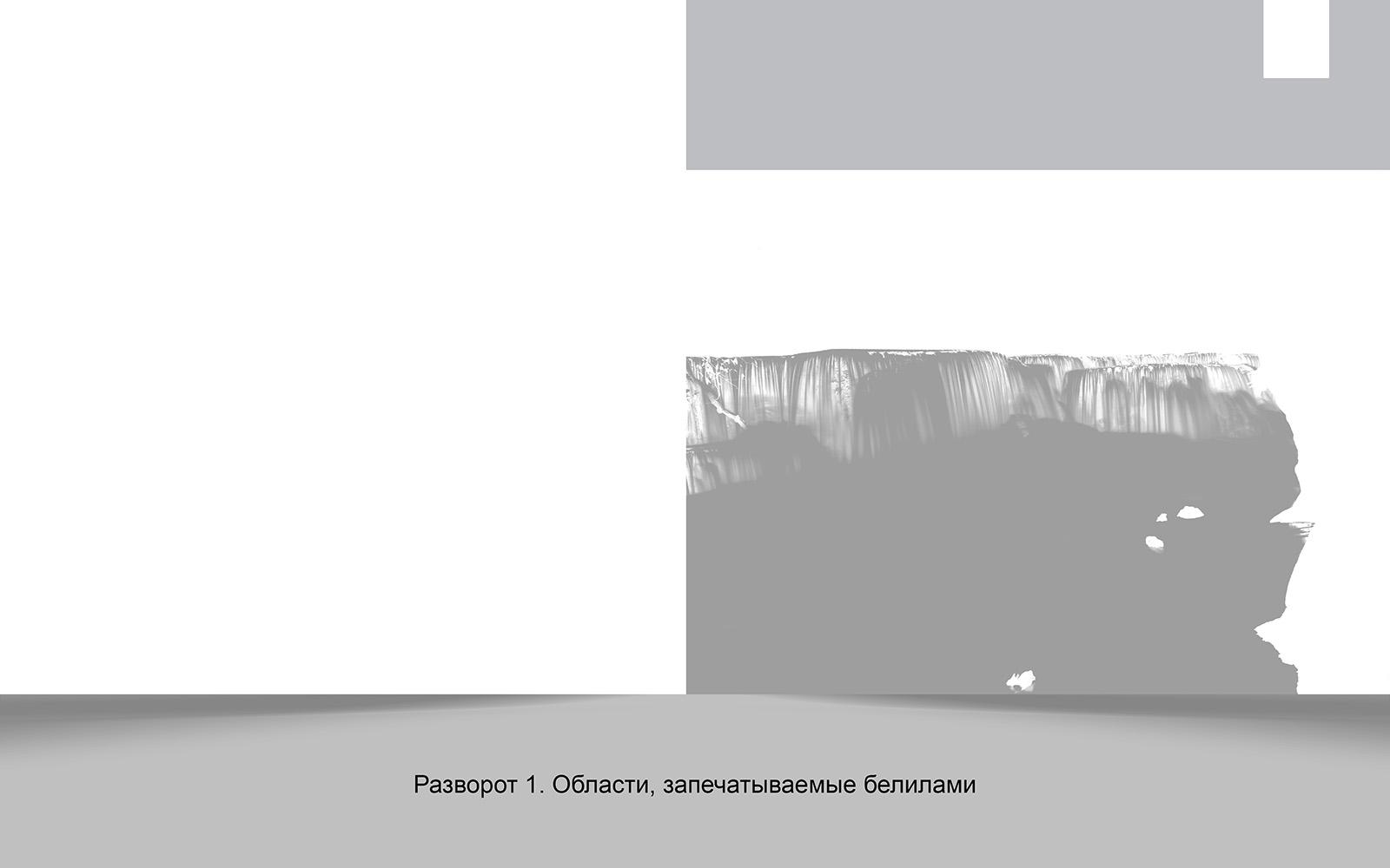 Дизайн рекламной брошюры возможностей типографии фото f_5555648d497612c9.jpg