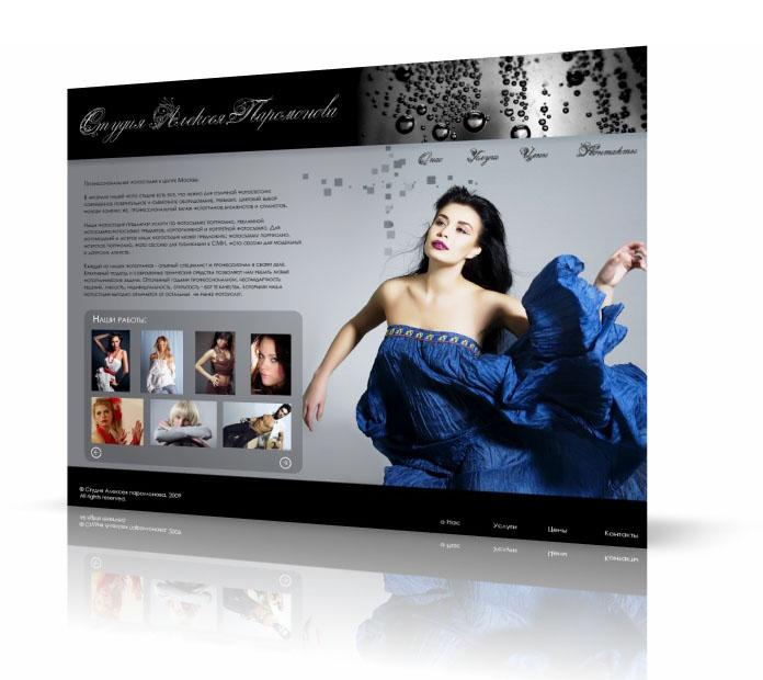 Макет сайта фотографа на продажу