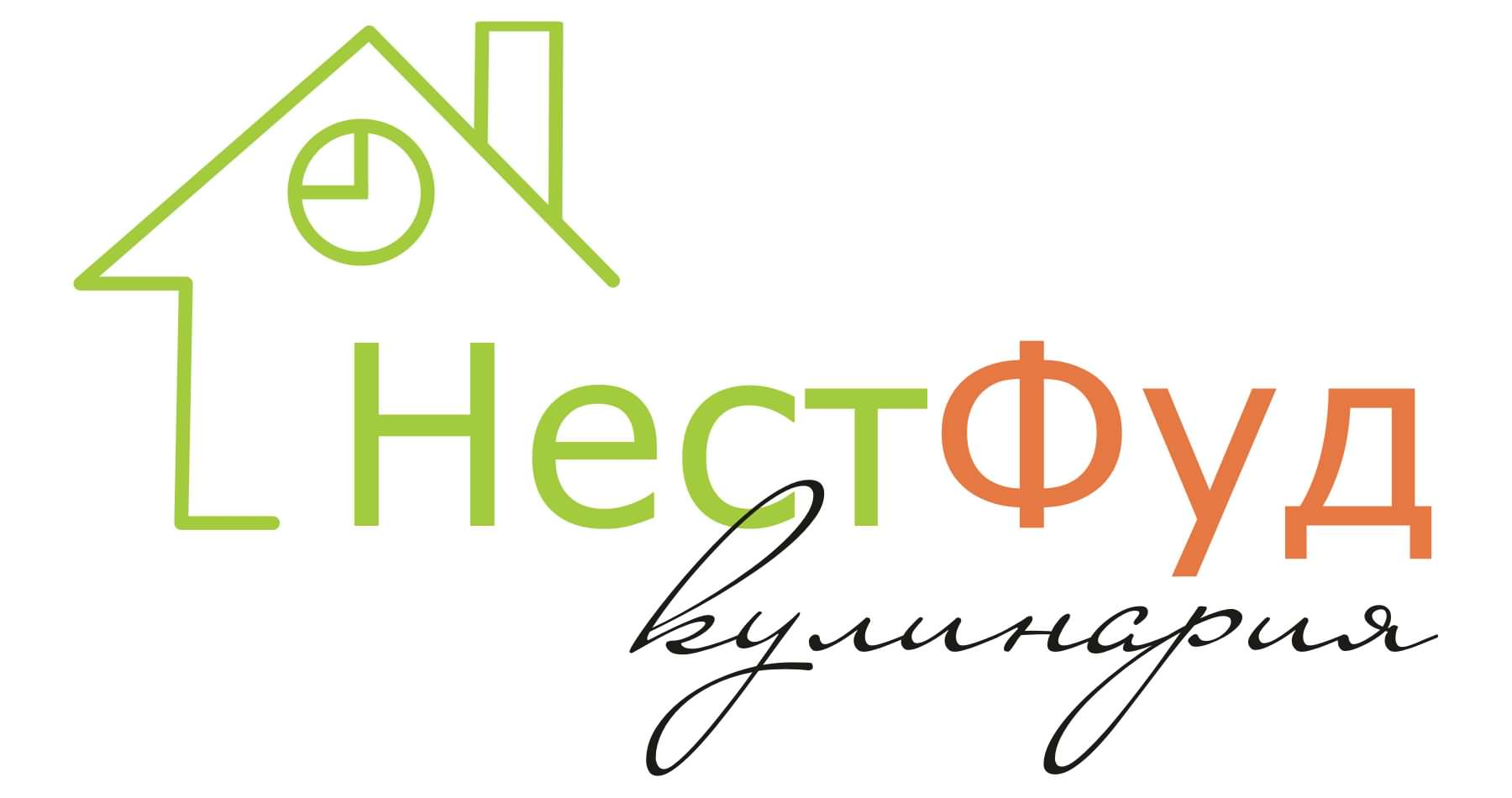 Логотип кулинарной компании НестФуд