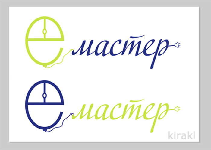 Логотип интернет-магазина (на конкурс) 2