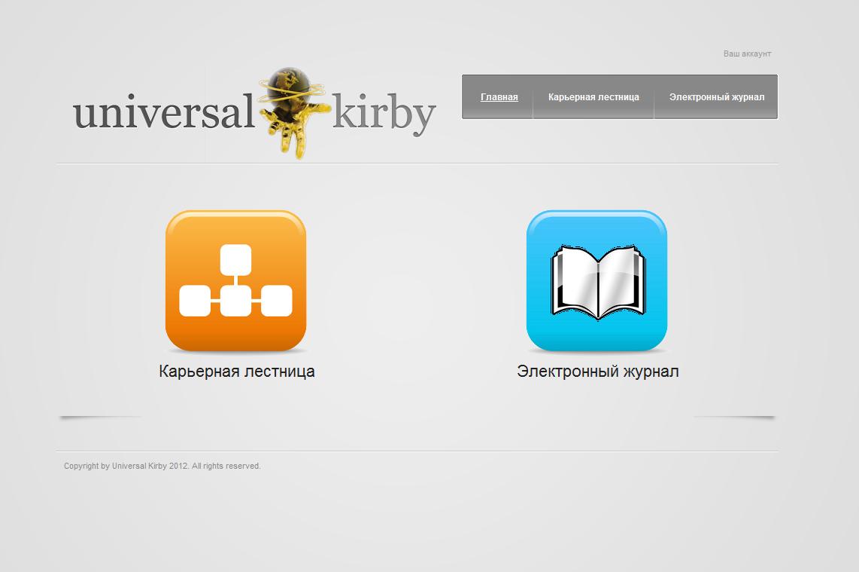 Universal Kirby, сайт регионального представительтсва Kirby в ЮФО