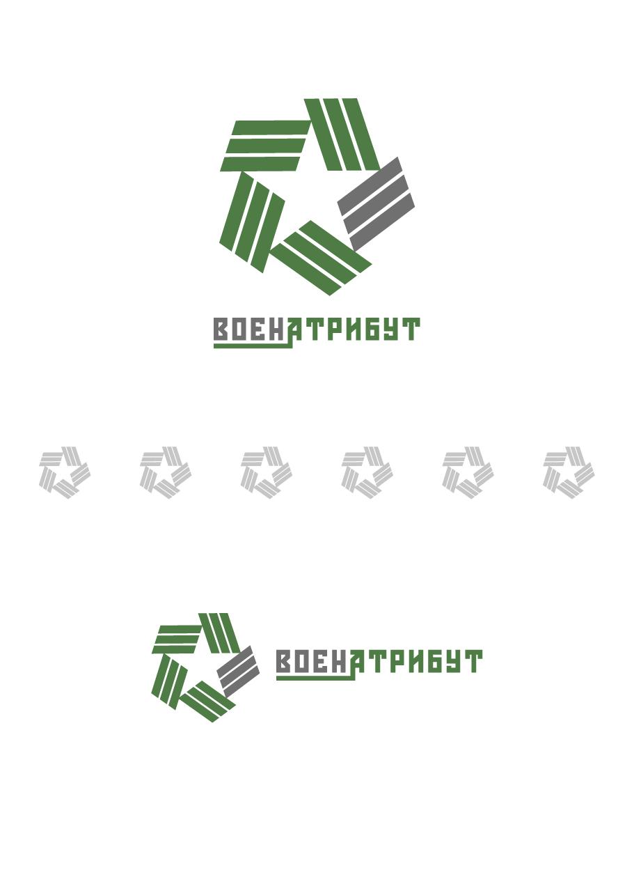 Разработка логотипа для компании военной тематики фото f_340601c114dd8b67.jpg