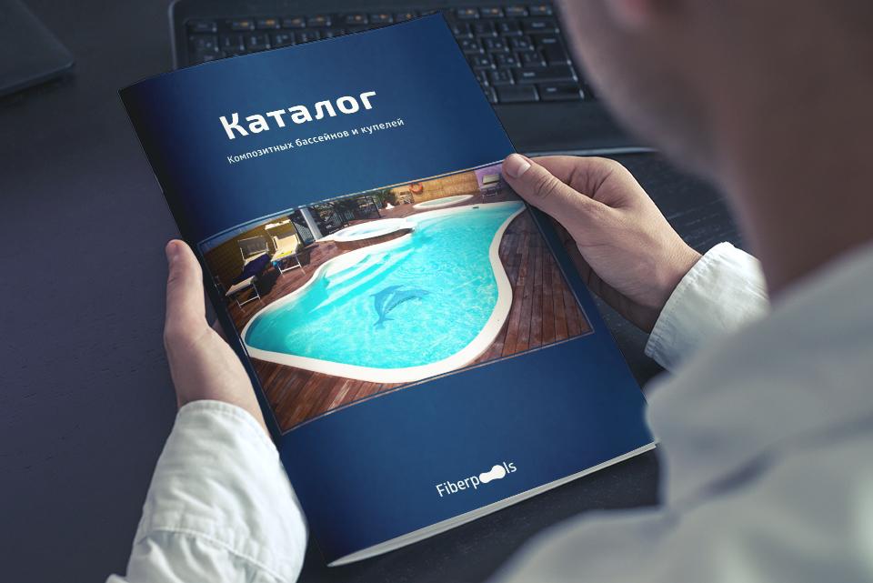 Разработка дизайна сайта и каталога бассейнов фото f_77454905e8e06a61.jpg