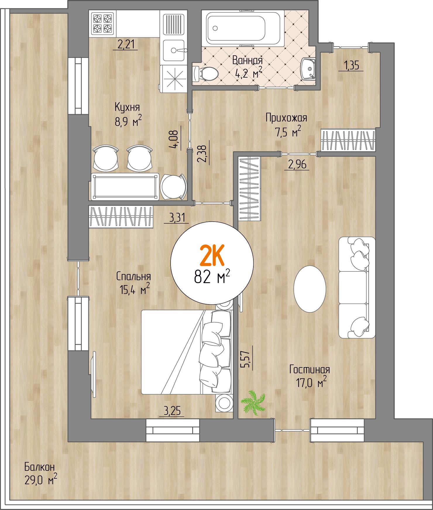 Отрисовки планов квартир в новом стиле