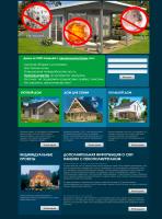 Лендинг по домам из СИП-панелей на WordPress