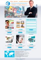 Лендинг - услуги рекламы в Наро-Фоминске WordPress