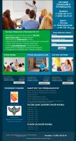 Лэндинг для колледжа на WordPress