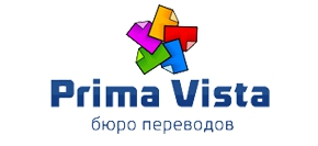 primavista.ru - Бюро переводов