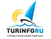 turinfo.ru - Туристический портал
