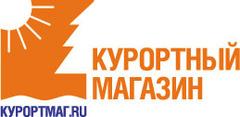 kurortmag.ru - Курортный магазин