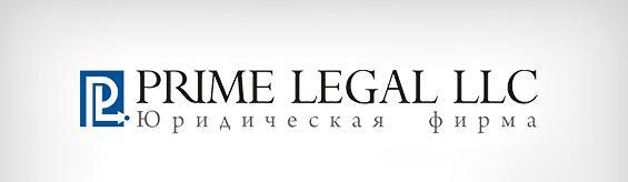 Слияние и поглощение юридических лиц