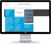 impuls-ivc.ru - Сетевой системный интегратор