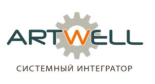 artwell.ru - Системный интегратор