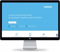 casebook.ru - Сервис для мониторинга судебной активности и проверки контрагентов