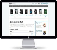 Замена кнопок iPad